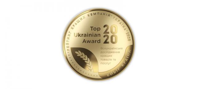V-center «Выбор страны» - еще одна награда пополнила коллекцию наших достижений