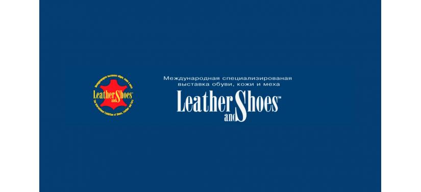 V-center Друзья! Приглашаем Вас на 42 Международную специализированную выставку обуви, кожгалантереи, меха и компонентов
